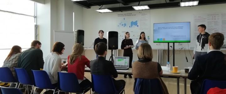 Магистранты МПГУ приняли участие в работе жюри финальной секции «Экополис» VIII Московского городского конкурса социально значимых экологических проектов школьников!