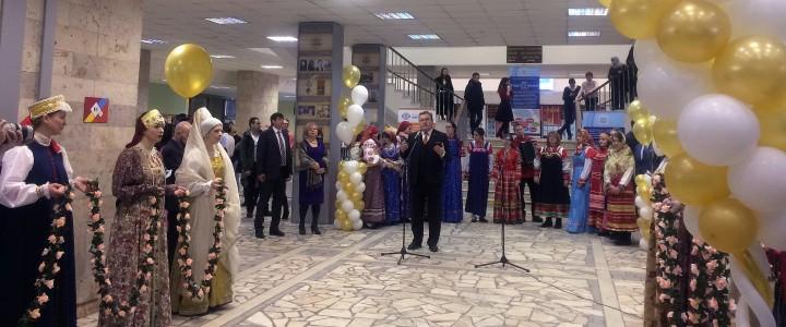 «Хоровод дружбы»: День родного языка в МПГУ