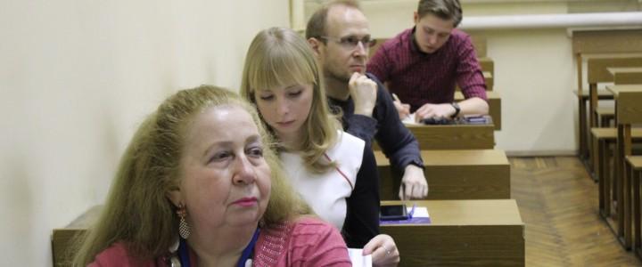 Ответственность журналиста в современной России: декларации и реальность