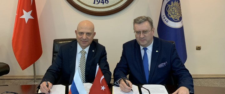 МПГУ подписал договор о сотрудничестве с Университетом Анкары