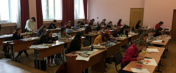 Московская олимпиада школьников по изобразительному искусству