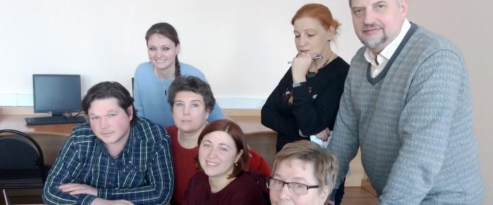 На кафедре культурологии прошли обучающие семинары для преподавателей по работе на портале ИнфоДа Moodle.