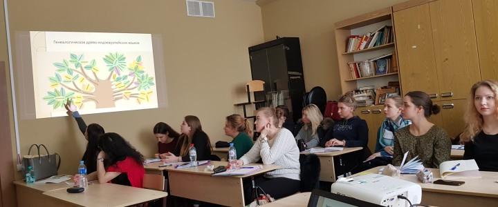 Университетская среда в Институте иностранных языков