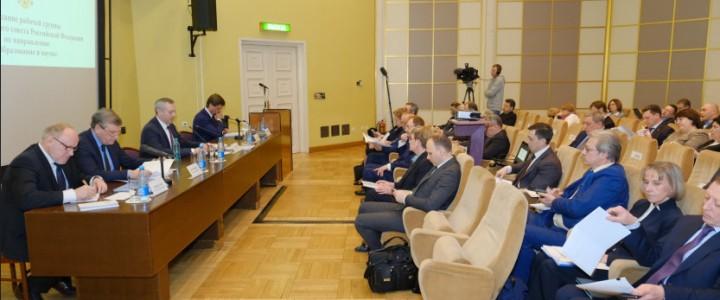 Ректор МПГУ принял участие в заседании рабочей группы Государственного Совета РФ «Образование и наука»