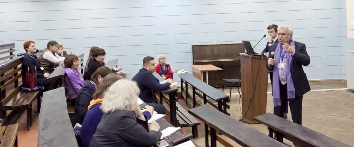 Конференция «Педагогическое образование в условиях цифровизации экономики»: работа секций