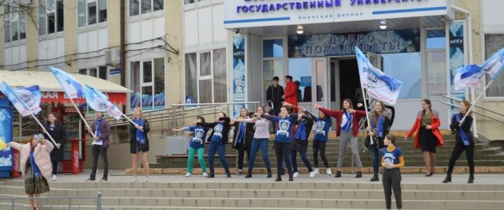 Утро пятницы со студентами Анапского филиала МПГУ