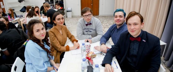В МПГУ прошёл межрегиональный студенческий фестиваль интеллектуальных игр