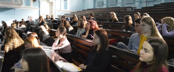 IV студенческая научно-практическая конференция «Педагог XXI столетия» в Институте филологии