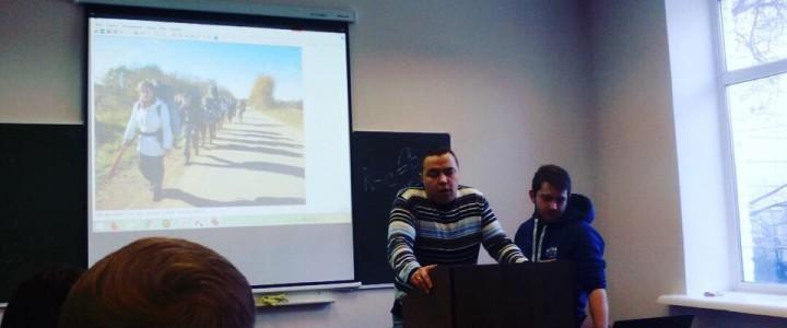 Встреча студентов Института биологии и химии с представителями Дирекции изучения истории МПГУ