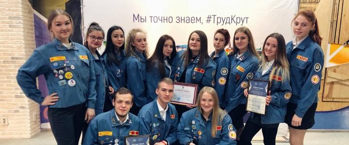 СПО «СТЭП» удостоен очередных наград!