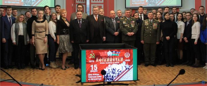 21 февраля 2019 г. «Урок живой истории», посвященный 30-летию вывода советских войск из Афганистана