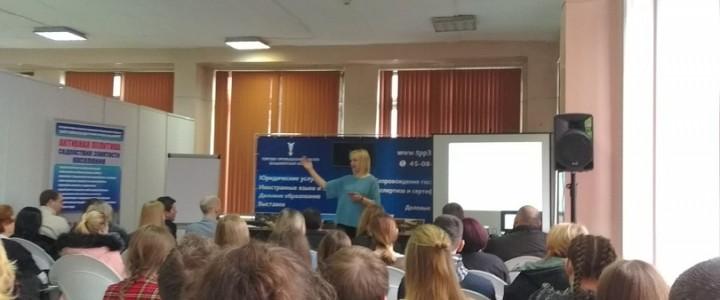 Студенты Покровского филиала МПГУ приняли участие в Едином дне самозанятости «Вчера безработный – сегодня предприниматель»