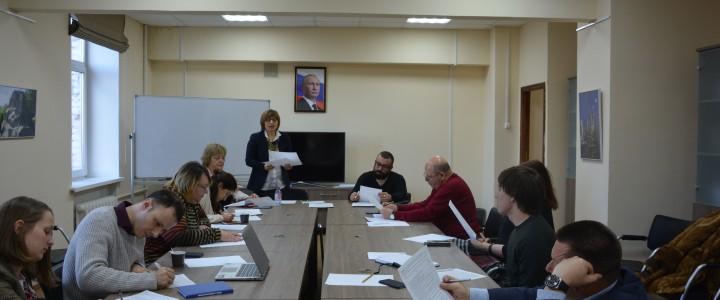Фокус-группа с представителями экспертного научного сообщества по уточнению понятия «гражданская идентичность»