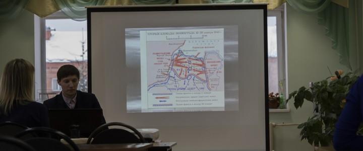 Час истории «Дню снятия блокады Ленинграда посвящается…»