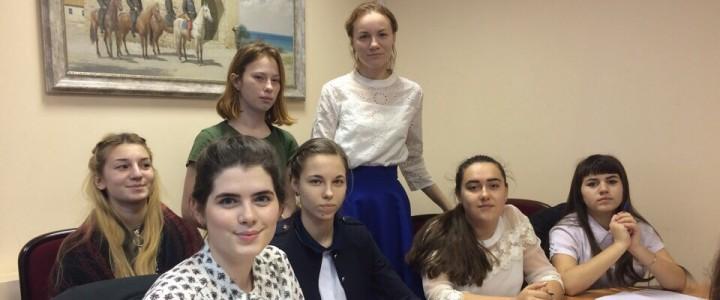 Активисты Анапского филиала МПГУ приняли участие в новом образовательном проекте «Молодёжная школа правовой и политической культуры»
