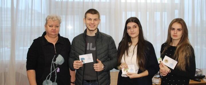 В Анапском филиале МПГУ состоялось вручение значков ГТО