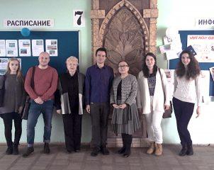 В Институт иностранных языков прибыла для обучения группа студентов из Краковского Педагогического Университета (Республика Польша)