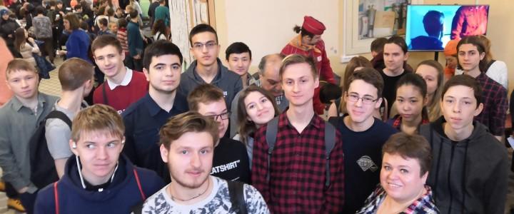 Выездное занятие по физике, информатике и астрономии для студентов Колледжа МПГУ