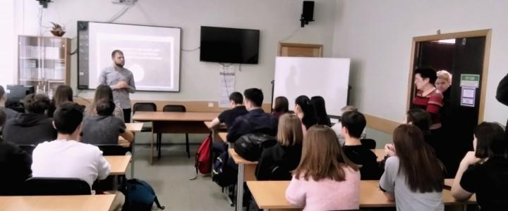 Встреча студентов Колледжа МПГУ с представителями Объединенного студенческого совета учащихся ССУЗов города Москвы