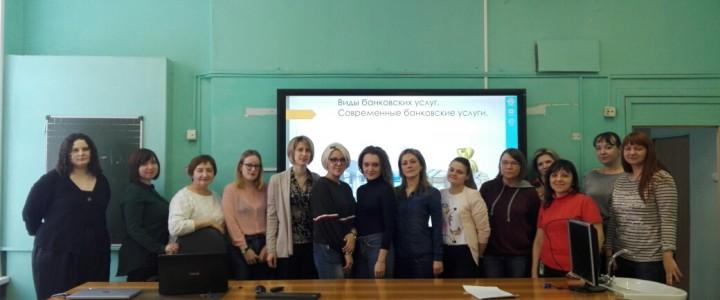 Сетевое взаимодействие: организованы курсы повышения квалификации «Финансовая грамотность»