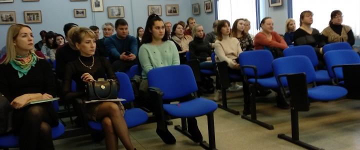 25 февраля 2019 года в Покровском филиале МПГУ прошла Всероссийская научно-практическая конференция на тему: «Экономико-правовые аспекты развития современного общества»