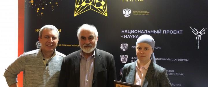 «Физическая гостиная» стала финалистом Всероссийской премии «За верность науке»