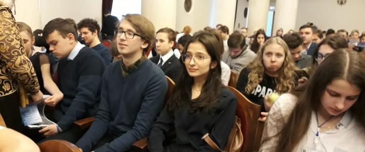 Участие в XXVIII Открытой московской инженерной  конференции школьников  «ПОТЕНЦИАЛ»