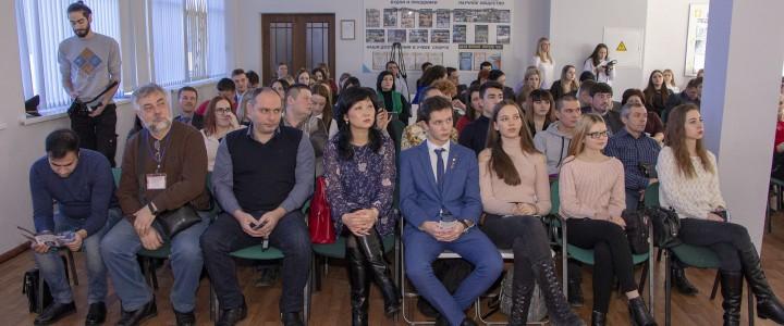 Ставропольский филиал МПГУ собрал волонтеров со всего края