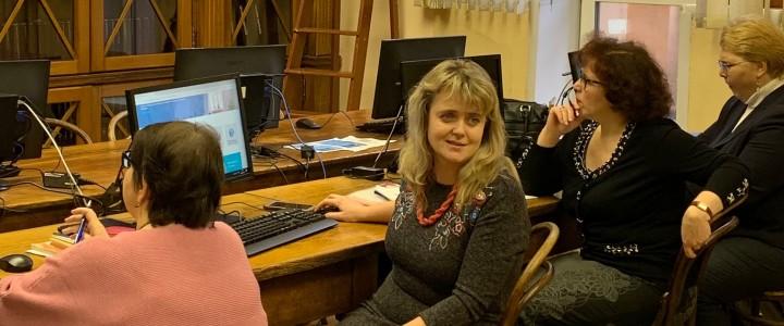 Кафедра риторики и культуры речи прошла обучение в Библиотеке МПГУ