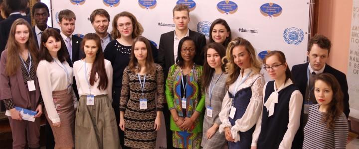 Студенты института иностранных языков МПГУ приняли участие в Международной модели ООН Дипломатической академии МИД России DAIMMUN–19.