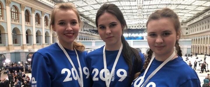 Волонтеры МПГУ на Ежегодном послании Президента Федеральному Собранию Российской Федерации