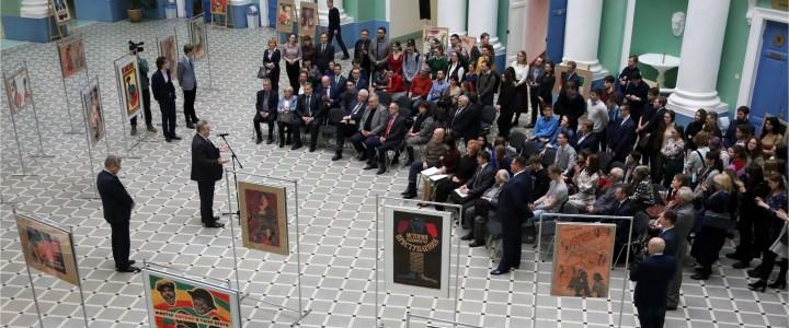 11 февраля 2019 г. Торжественное открытие выставки «Век кино. Киноплакатное искусство XX века»