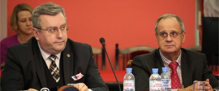 В МПГУ состоялось заседание ученого совета
