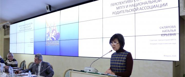 12 февраля 2019 г. IV Съезд общероссийской общественной организации «Национальная родительская ассоциация социальной поддержки семьи и защиты семейных ценностей»