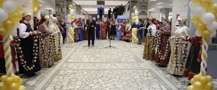21 февраля 2019 г. Международный День родного языка в МПГУ