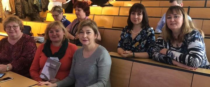 Международная научная конференция «Диалог культур X». Чехия 15–16 января 2019 г.