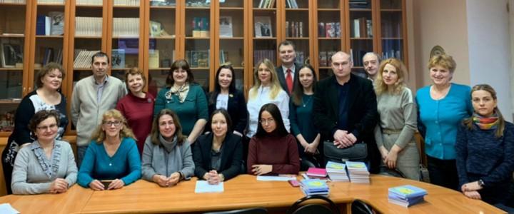 Состоялось рабочее совещание преподавателей образовательного модуля «Основы вожатской деятельности» МПГУ