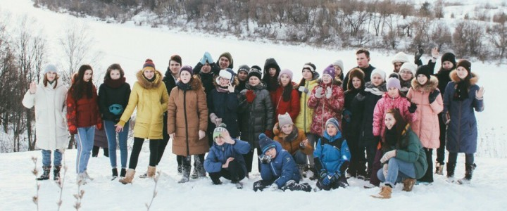 22-24 февраля СПО «YO-вожатый» в Детской Республике Поленово