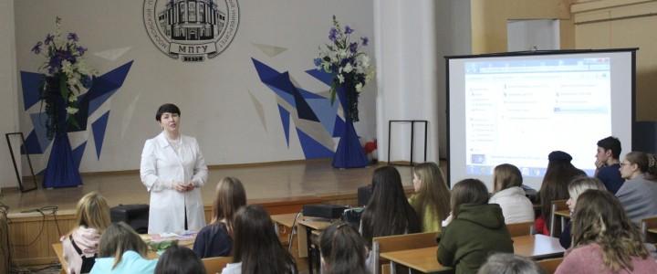 """В Анапском филиале МПГУ прошло профилактическое мероприятие """"Правильный выбор"""""""