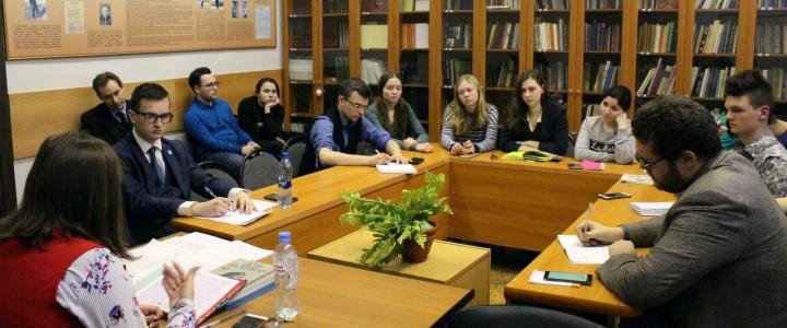 Студенты-историки обсудили научный доклад