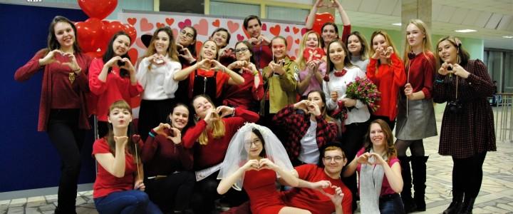 О романтике и чувствах в стенах МПГУ