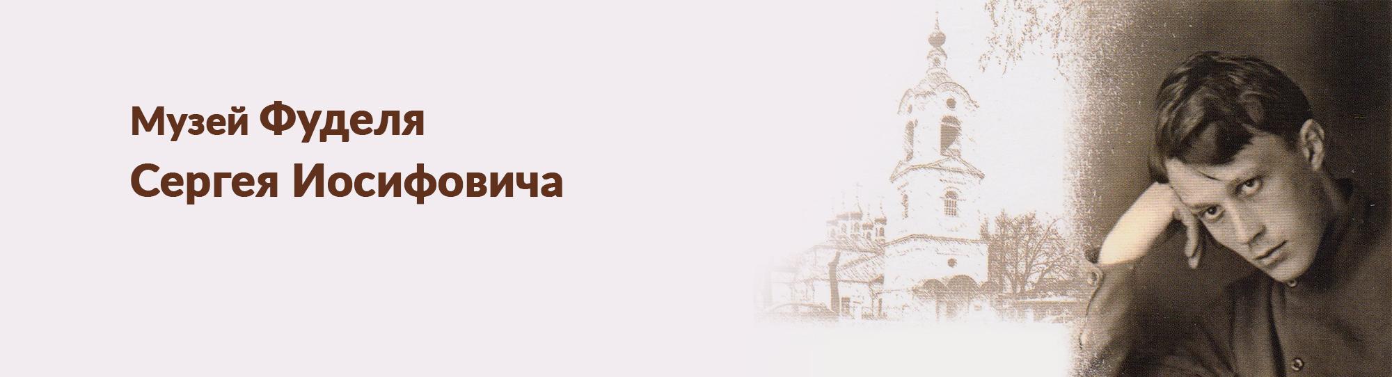 banner-pokrov-2