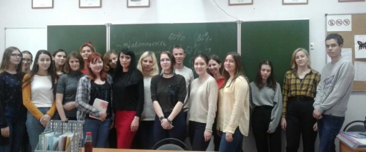 13 февраля состоялась объединенная университетская среда для 10 и 11 классов социально-экономического профиля в лицее МПГУ