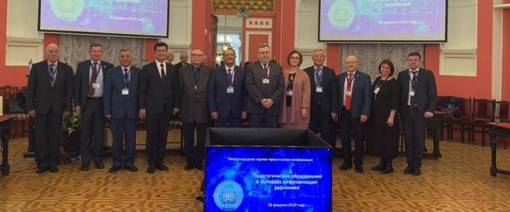 В МПГУ обсудили проблемы подготовки педагогов в странах СНГ