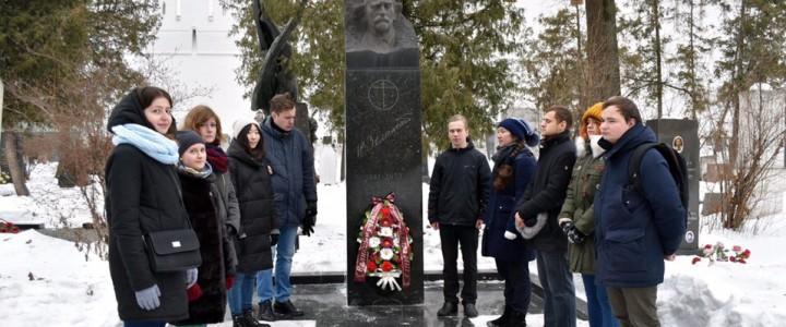 Студенты МПГУ и  РХТУ им. Менделеева посетили могилу Николая Дмитриевича Зелинского