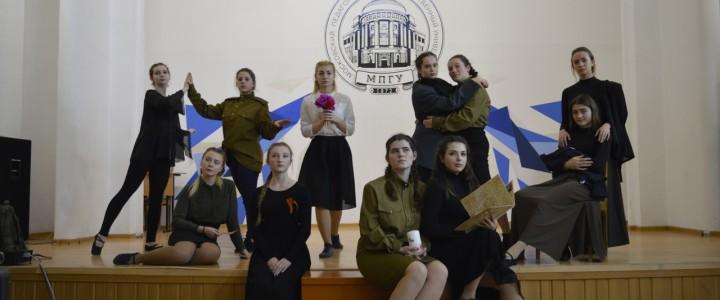"""В Анапском филиале МПГУ прошло патриотическое мероприятие """"Огонь войны души не сжег"""""""