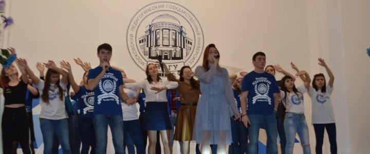 В Анапском филиале МПГУ прошли Дни открытых дверей!