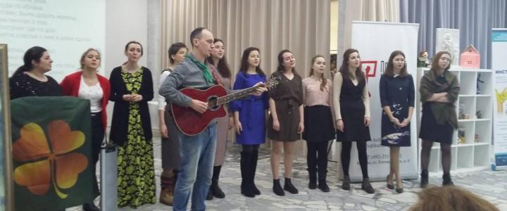 В МПГУ прошло открытие Фестиваля памяти Януша Корчака «Зов сердца»