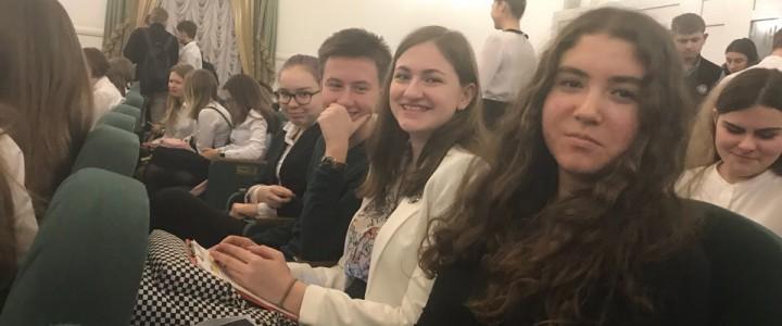 Ученики Лицея представили работы на конференции МГЛУ