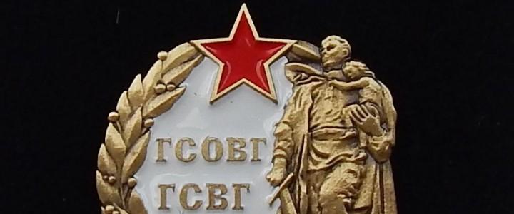 """Стена директора ИИиП: """"СССР существовал в Германии до 3 марта 1992 года"""""""